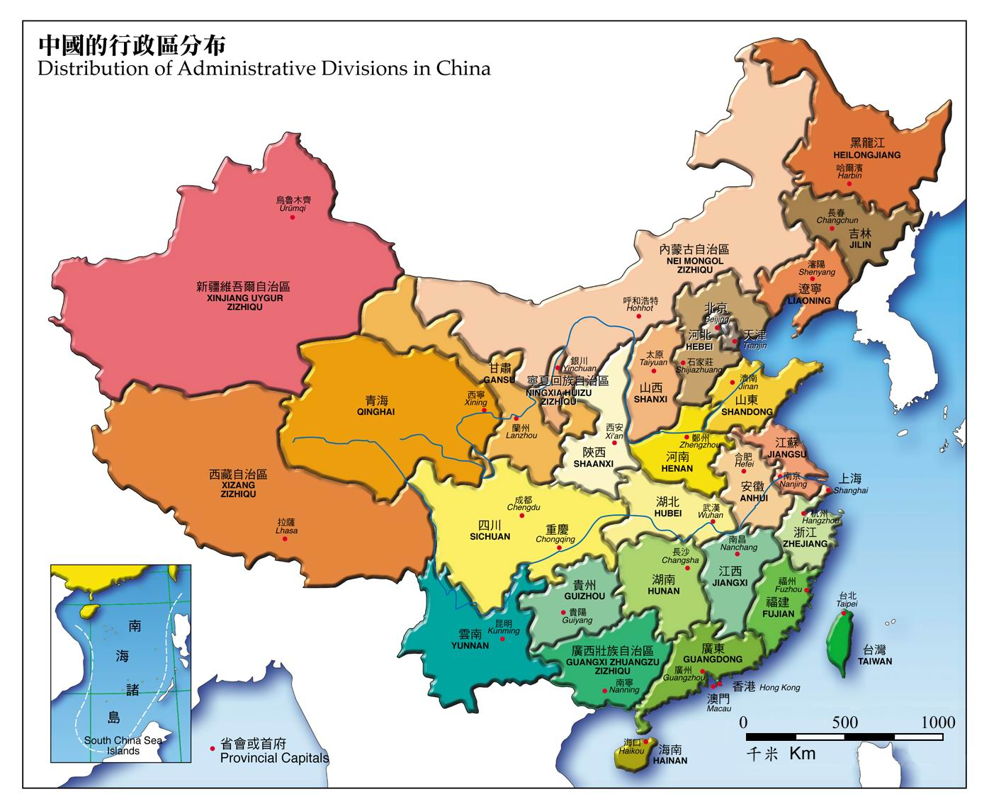 Administrative divisions in china