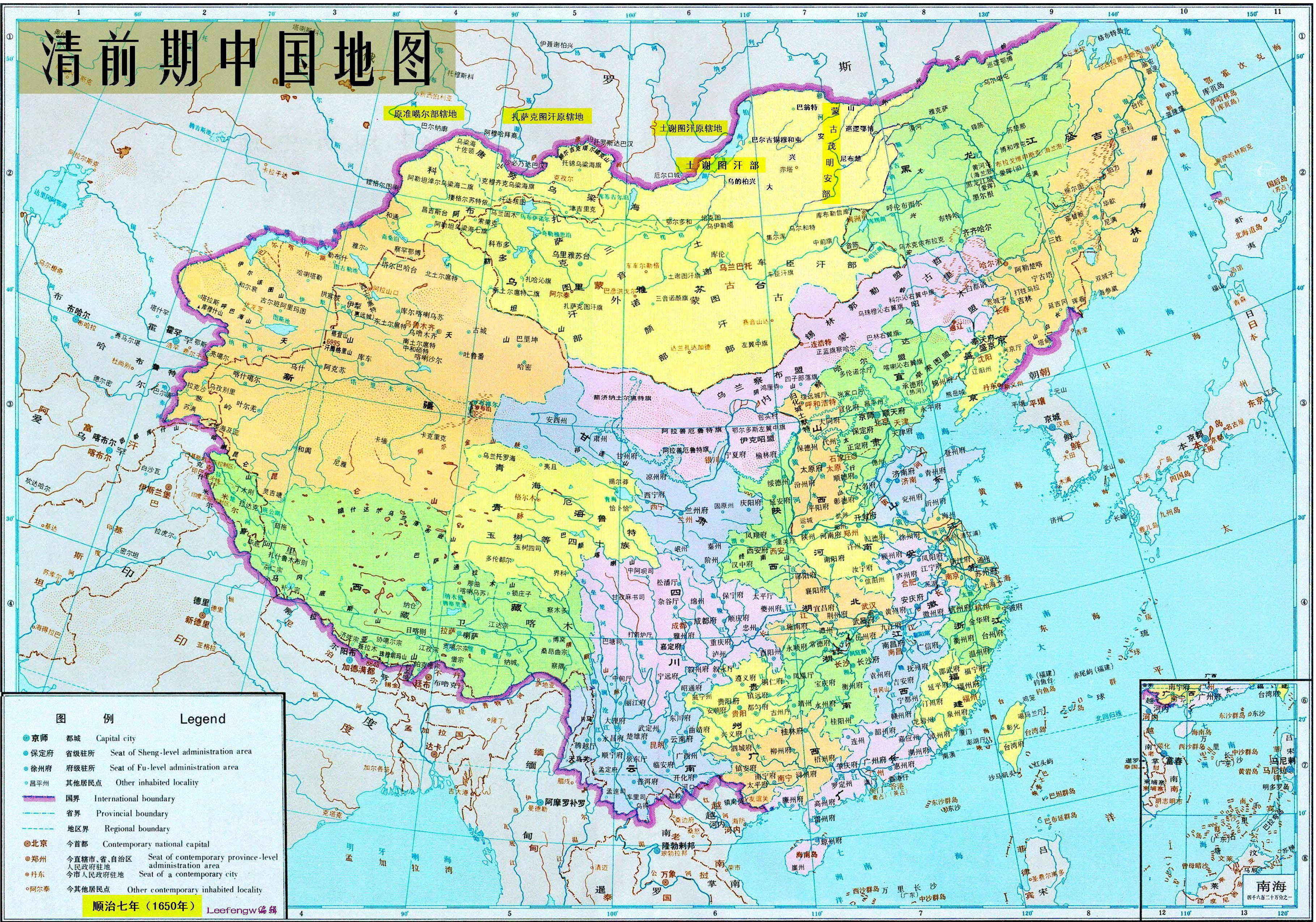 the qing dynasty Chancientcoins lnc,ltd sell qing dynasty chinese qing dy red bronze coin:xian feng yuan bao,kuqa 100 cash -181111830.