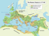 The Roman Empire in 117