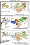 The Caliphate in 750-945