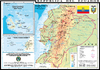 Physical map of Ecuador 1999