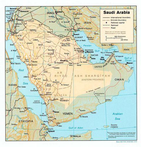 Saudi Arabia Physical Map 1991