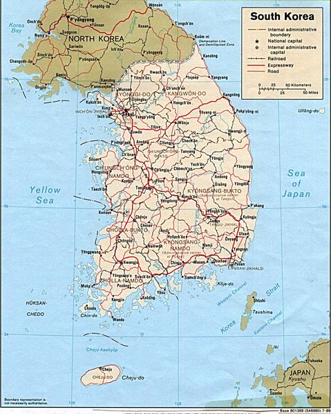 physical map of rwanda. physical map of south korea.