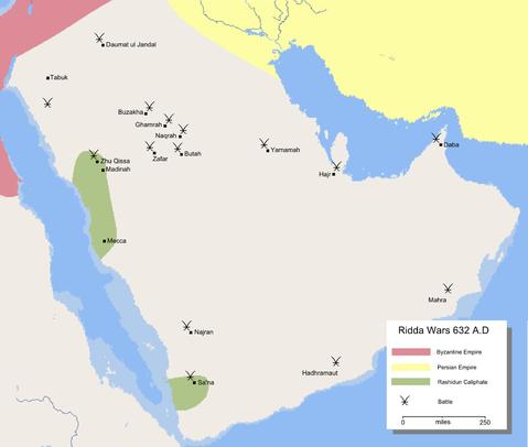 Ridda Wars 632